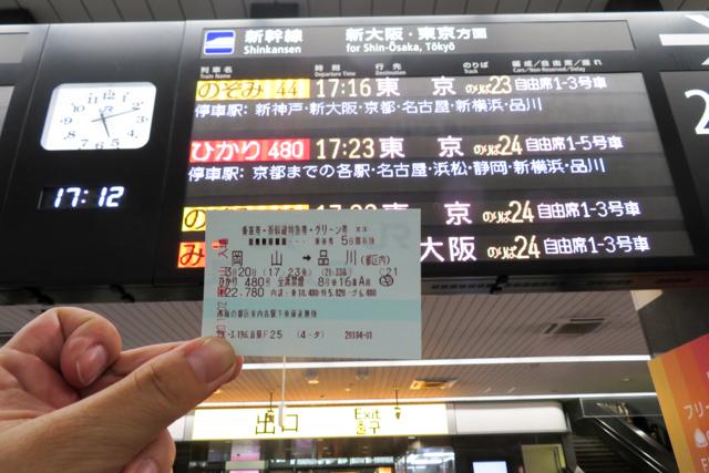 広島10(21)