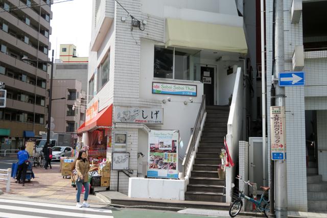 大井(5)