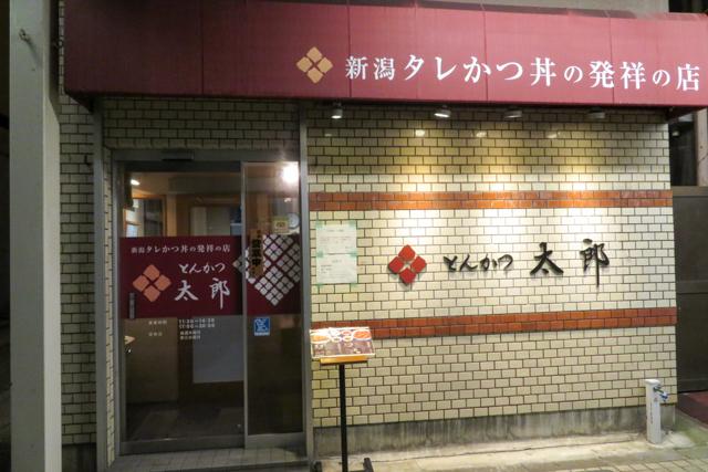 会津day3(33)