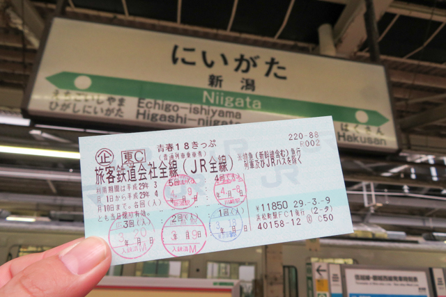 会津day4(13)