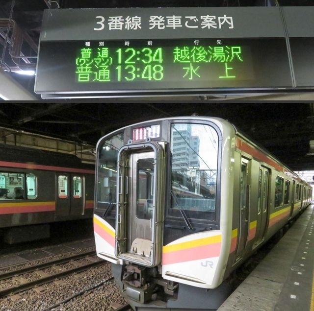 会津day5(1)