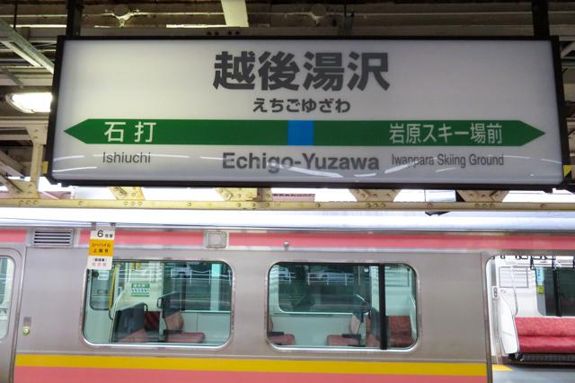 会津day5(5)