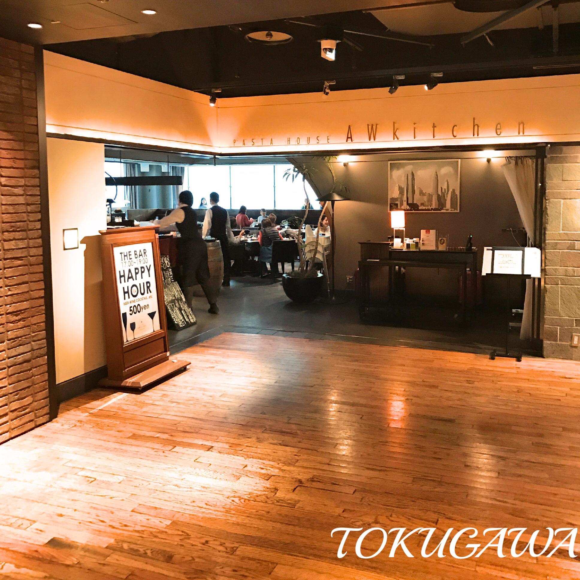 AWkitchen TOKYO 新丸ビル店 ランチビュッフェで満足の90分! ぶらり ...