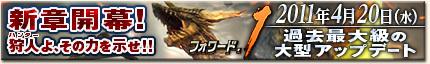 bnr_preview_f1.jpg