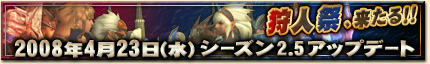 bnr_preview_s25.jpg