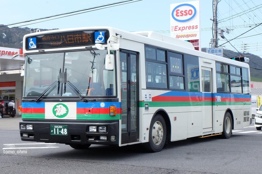 DSCF8301.jpg