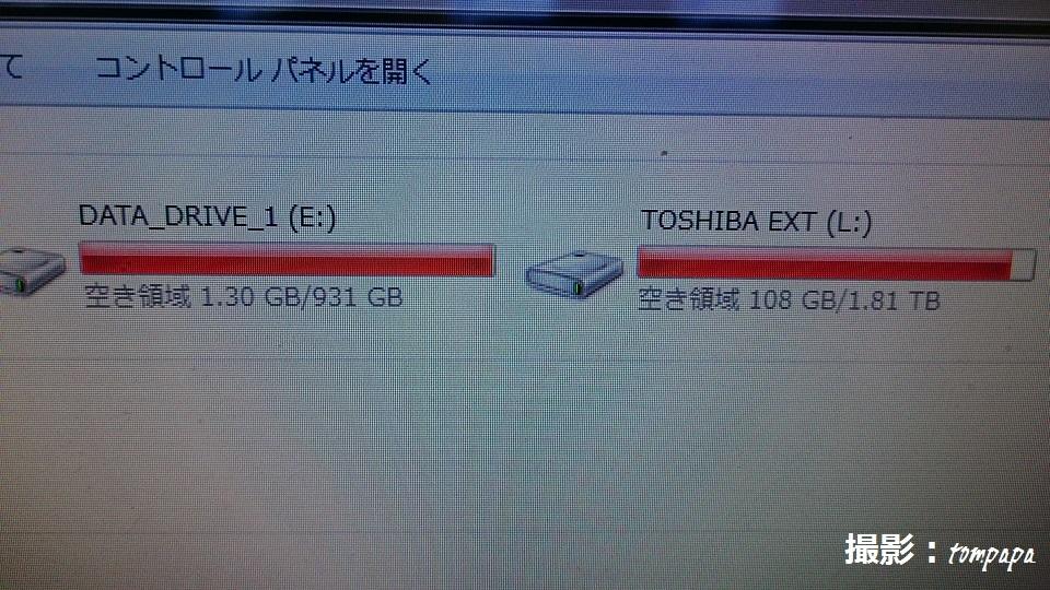 DSC_0535a.jpg