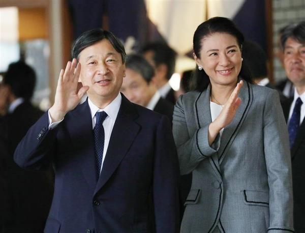 新天皇と皇后の素顔