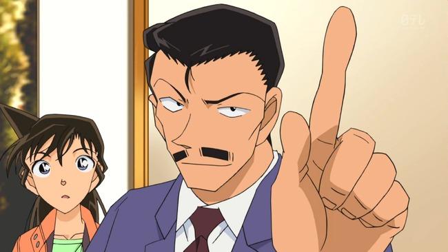 名探偵コナン 毛利小五郎
