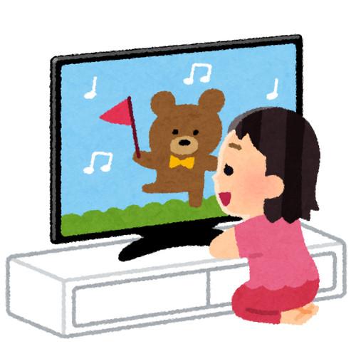 テレビ テレビ番組 子供