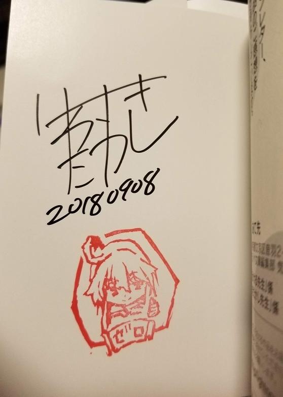 20181008_212244.jpg