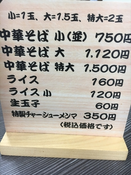 2017031404.jpg
