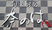 2017032019335295a.jpg