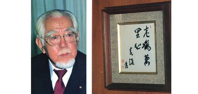 ヤナセ会長・社長 梁瀬次郎氏 1991年