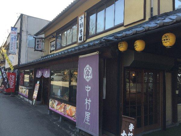 asuwayama-fukui-027.jpg