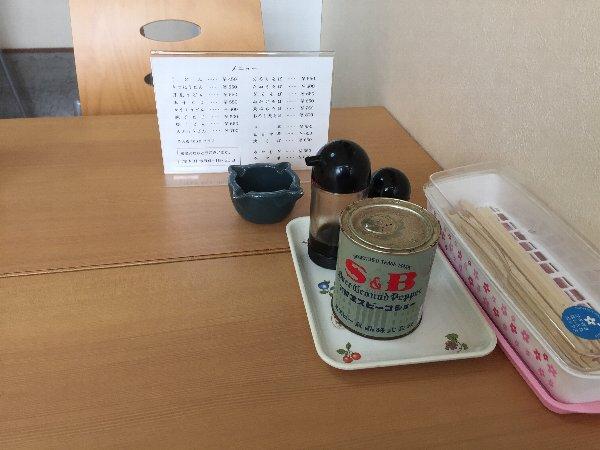 hachiouji-takefu-083.jpg