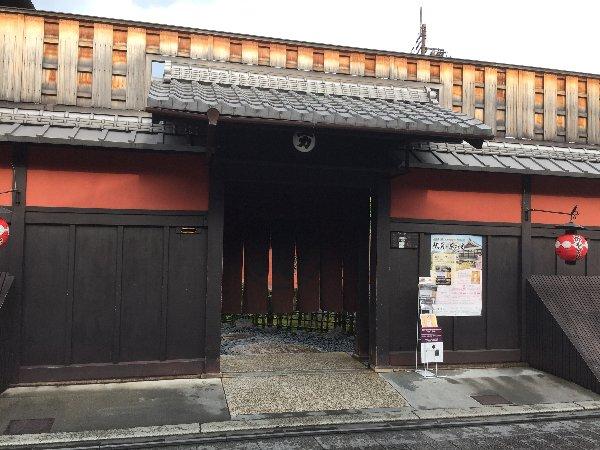 hanamikoji-kyoto-007.jpg