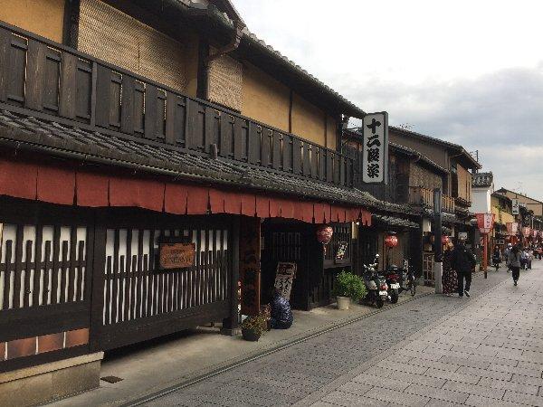 hanamikoji-kyoto-019.jpg