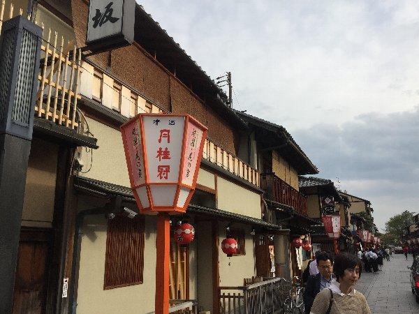 hanamikoji-kyoto-025.jpg