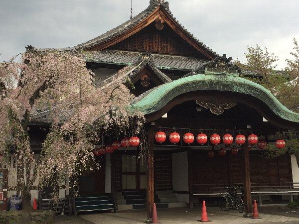 hanamikoji-kyoto-051.jpg