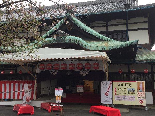 hanamikoji-kyoto-055.jpg