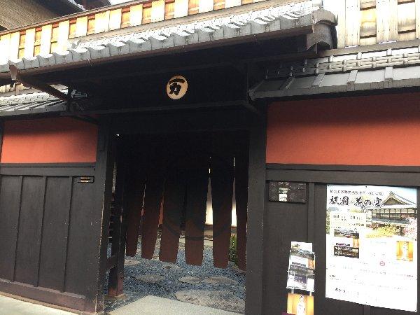 hanamikoji-kyoto-076.jpg