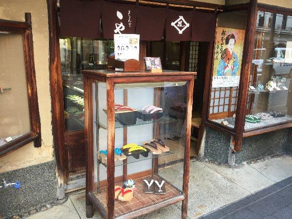 hanamikoji-kyoto-078.jpg