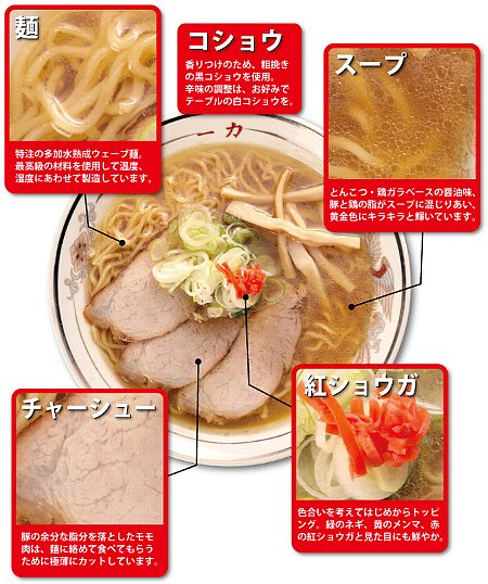 ichiriki2-tsuruga-001.jpg