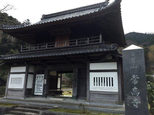 jyokougi-obama-002.jpg