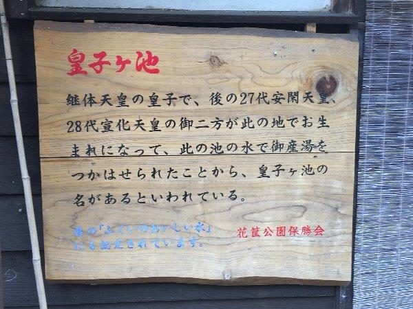 kakyo-awatabe-040.jpg
