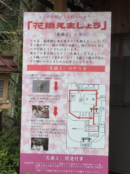 kanagasakigu-tsuruga-016.jpg