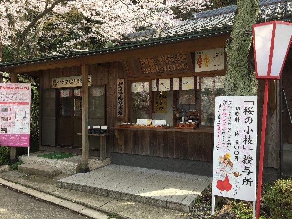 kanakasakigu2-tsuruga-024.jpg
