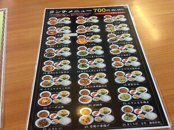 manrai2-tsuruga-008.jpg