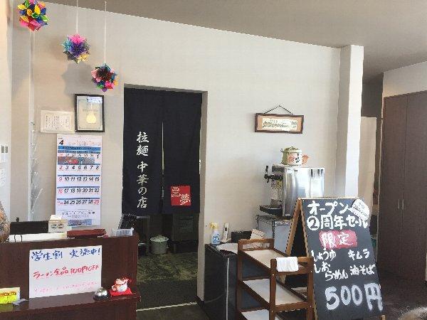 masayume-nagahama-004.jpg