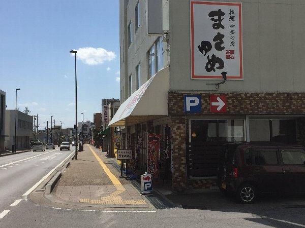masayume-nagahama-018.jpg