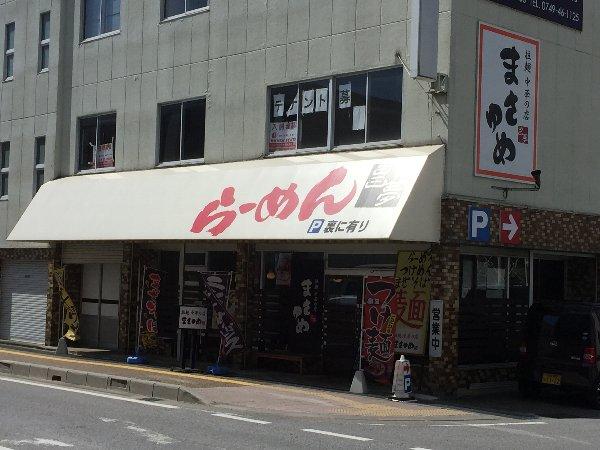 masayume-nagahama-020.jpg