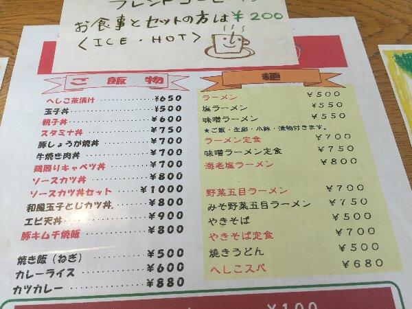mihamashokudo-mihama-004.jpg