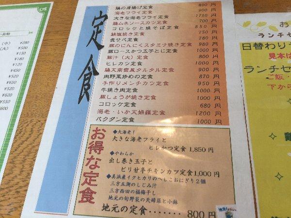 mihamashokudo-mihama-005.jpg