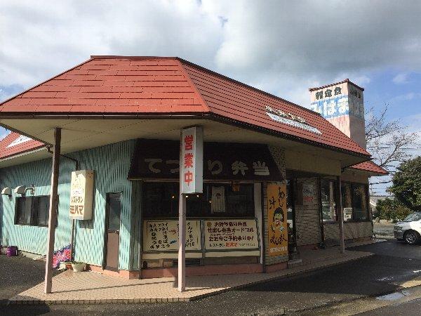mihamashokudo-mihama-018.jpg