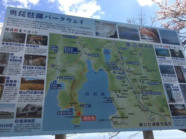 okubiwako-sakura-022.jpg