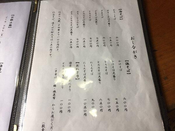 oshozuan-echizen-002.jpg