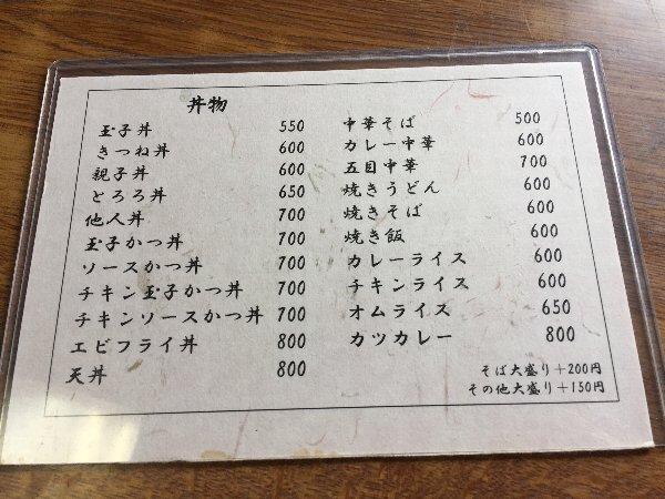 shinrinshokudo-takefu-002.jpg