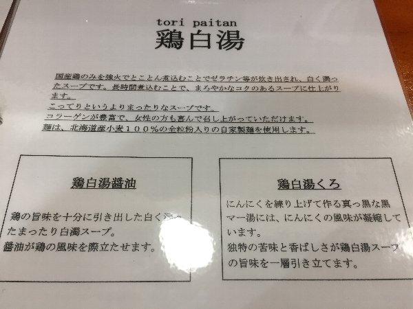 trip-echizenshi-005.jpg