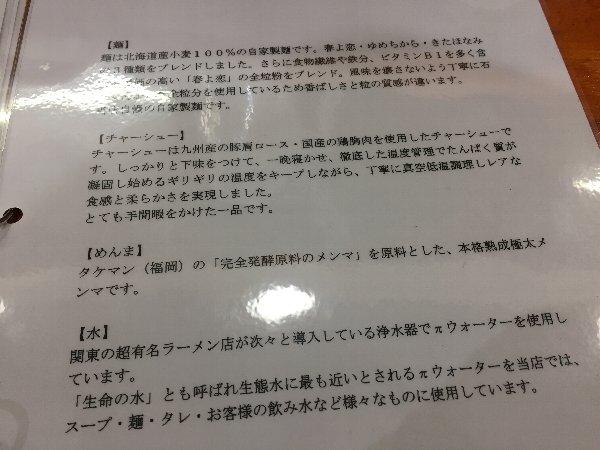 trip-echizenshi-011.jpg