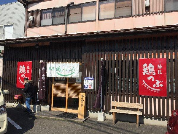 trip-echizenshi-022.jpg