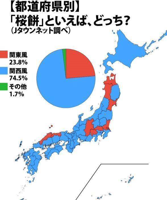 桜餅勢力地図