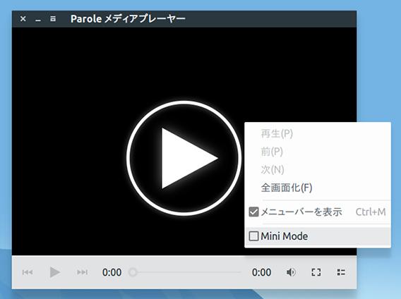 Parole Media Player 0.9.0 Ubuntu 動画プレイヤー プレイロゴ