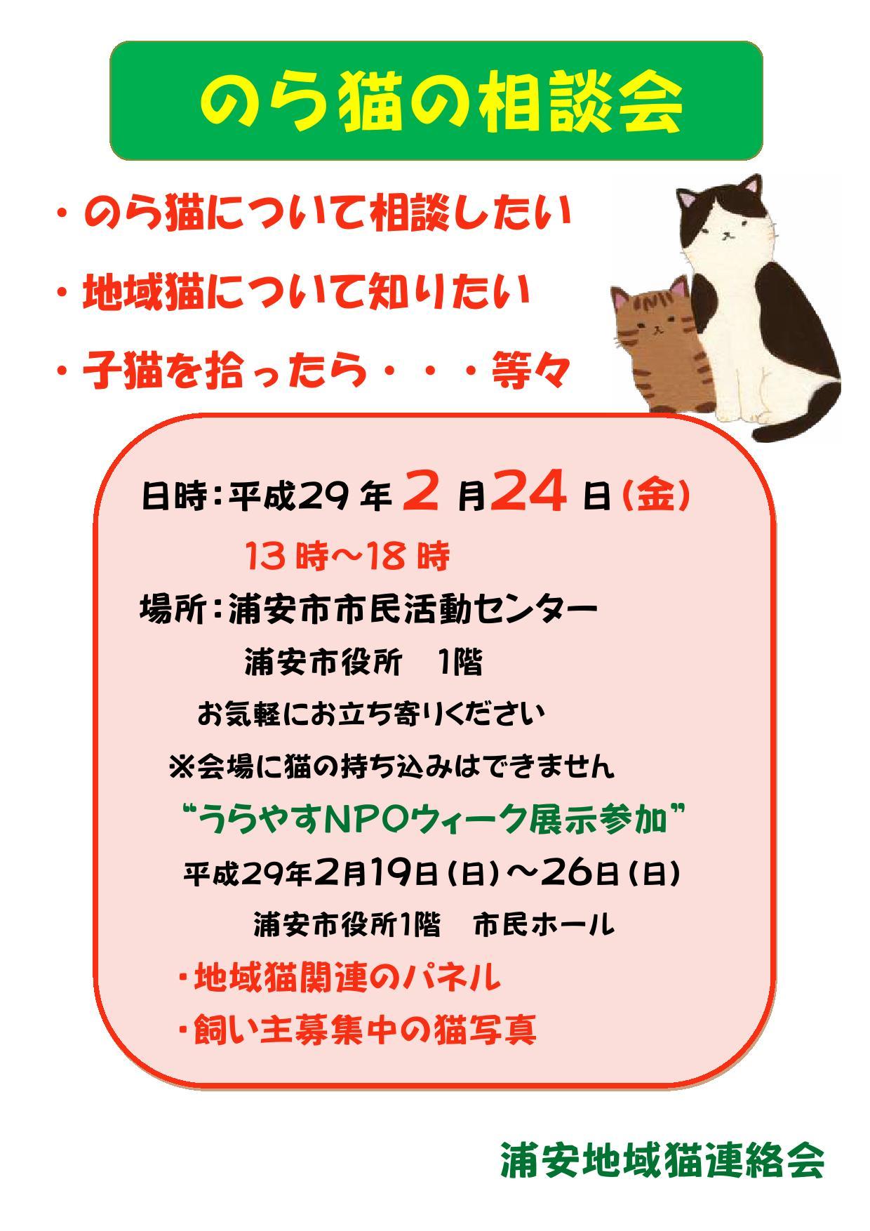 20170212193325ccb.jpg