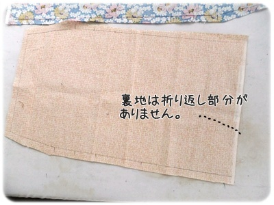 2017_03200004.jpg