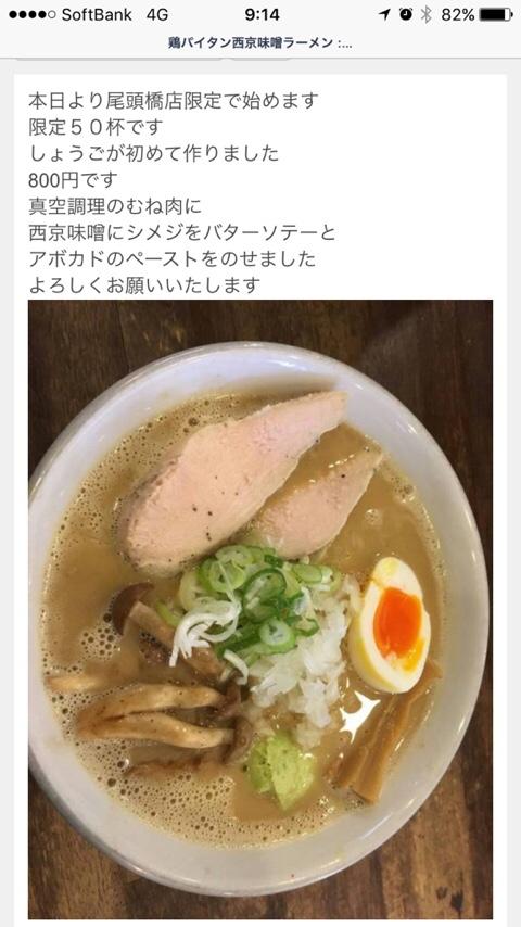 fc2blog_2017021518335334f.jpg